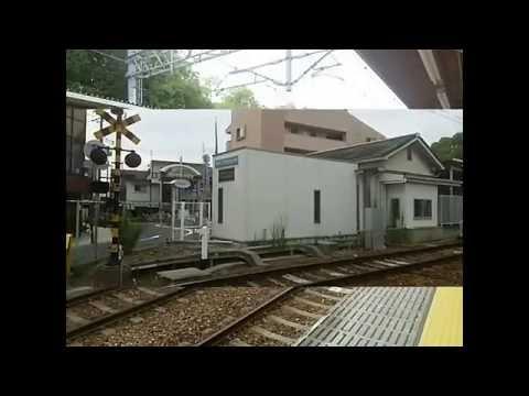 稲野駅の投稿動画「稲野駅」【ホ...