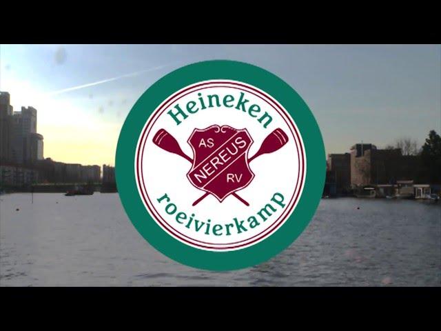 Heineken Roeivierkamp Course - Overview