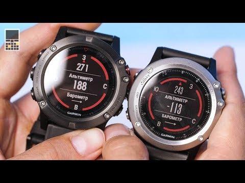 Обзор Garmin Fenix 5X и сравнение с Fenix 3. Лучшие мультиспортивные часы в мире