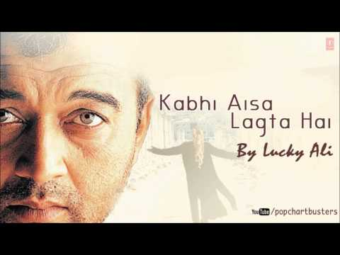 Teri Yaad Jab Aati Hai Full Song - Kabhi Aisa Lagta Hai - Lucky Ali Super Hit Album Songs