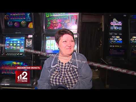 Как поднять бабла? | Полицейские сорвали куш в казино!