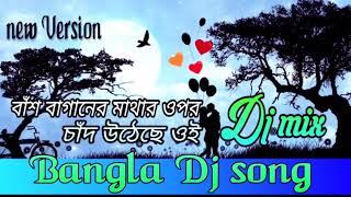bans-baganer-mathar-opar-new-dj-song-full-pad-jbl-power-bass-mix-dj-bd-mix