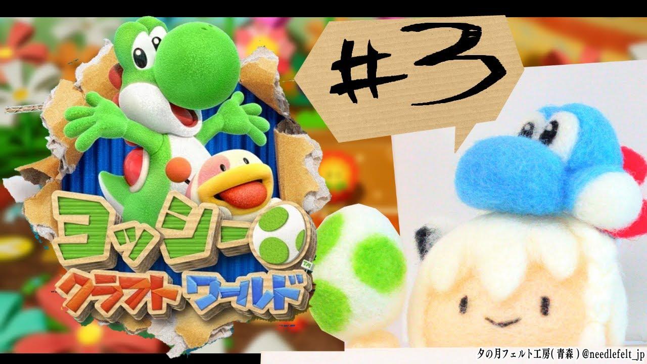 [# 4]Yoshi's Crafted World[Holo Live / Shirakami Fubuki]