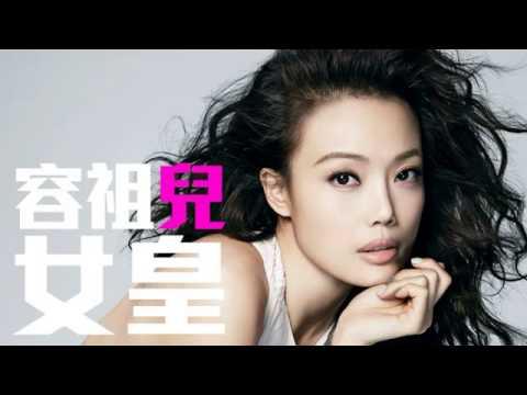 JOY RICH ,the empress of china,TVB