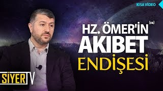 Hz. Ömer'in (ra) Akıbet Endişesi | Muhammed Emin Yıldırım (Kısa Video)
