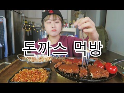 2 Different [Tonkatsu/Donkatsu] Pork Cutlet Cooking/Mukbang   KEEMI