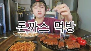 2 Different [Tonkatsu/Donkatsu] Pork Cutlet Cooking/Mukbang | KEEMI