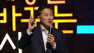 세바시 249회 한국 사회에서 정의란 무엇인가? | 표창원 前 경찰대 교수