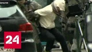 Единственный выживший участник терактов во Франции проведет в заключении 20 лет - Россия 24