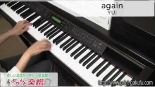 使用した楽譜はコチラ http://www.print-gakufu.com/score/detail/64532/