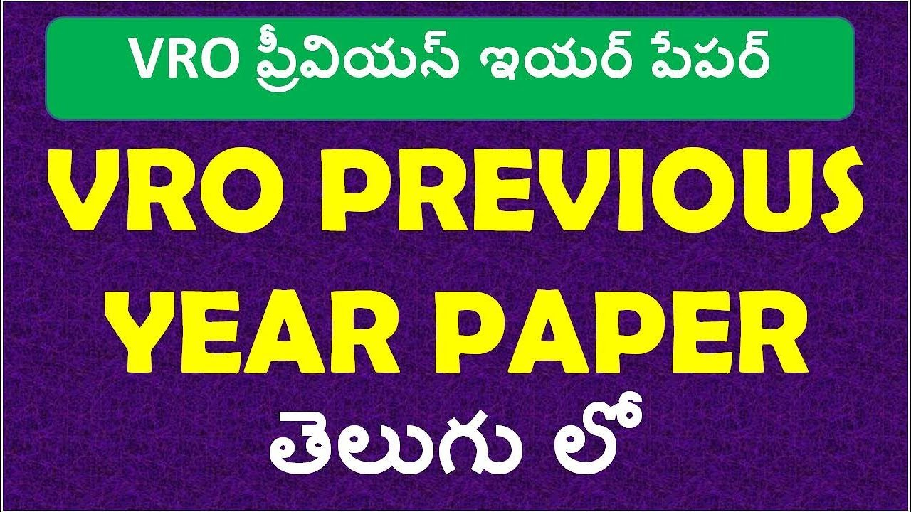 Vro Model Papers In Telugu Pdf