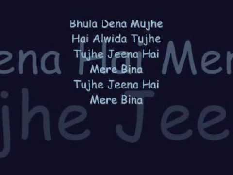 bhula dena lyrics)