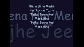 bhula dena lyrics