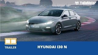 Hyundai i30 N | YallaMotor.com