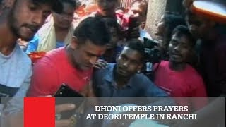 Dhoni Offers Prayers At Deori Temple In Ranchi