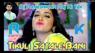 Tikuli Satale Bani (Chandan Chahal)  Dj Rameshwar Raj Hi Tek