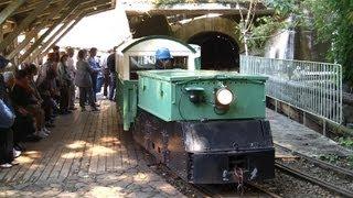 紀州鉱山 湯ノ口温泉トロッコ電車