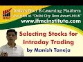Selecting Stocks for Intraday Trading ll Uni-Directional Trade strategy ll Intraday Tradingll