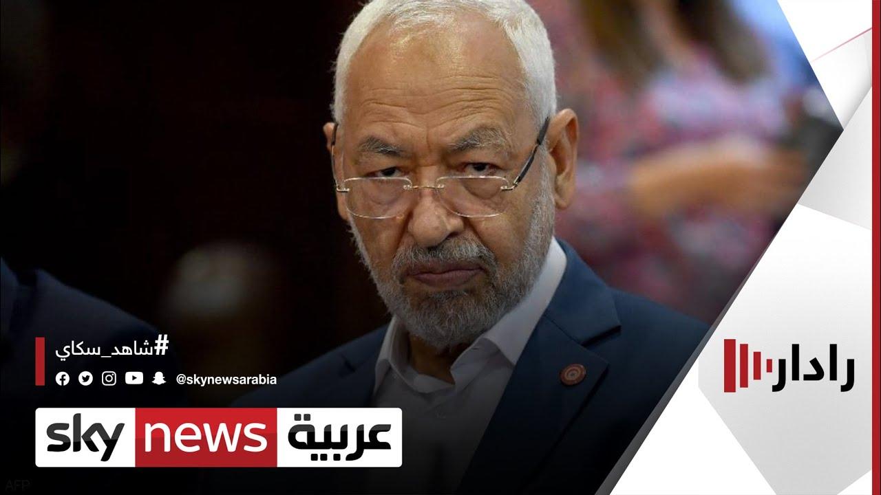 استقالة 113 قياديا وعضوا بحركة النهضة | #رادار