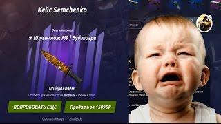 ВЫПАЛО 3 НОЖА НА ForceDrop.net - ЗУБ ТИГРА! ПОЛУЧИЛ 35.000 РУБ! STATTRAK AWP АЗИМОВ!