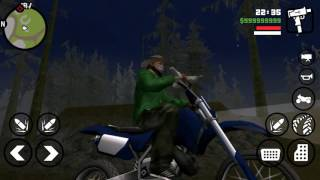 Trying to find the woods creature/gta San Andreas / Rock glitch