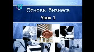 видео Правовое регулирование экономической деятельности