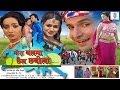 Mora Balma Chhail Chhabila Superhit New Bhojpuri