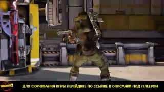 видео Borderlands 2 скачать торрент