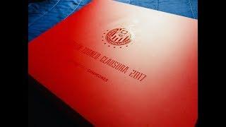 Caja de Chivas ¿Que Incluye este Kit? Coleccion Campeon CL17