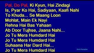 Jo Tu Mera Humdard Hai - Arijit Singh Hindi Full Karaoke with Lyrics
