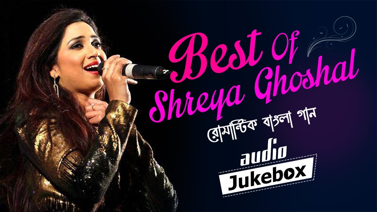 Music world: banamalire by shreya ghosal bangla (bengali) bhajan.