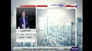 صالة التحرير- وليد البطوطي: وجود محمد صلاح في بورصة لندن بالجناح المصري في غاية الأهمية