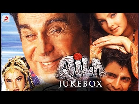 Qila – Jukebox | Dilip Kumar | Rekha | Mamta Kulkarni | Anand Raj Anand
