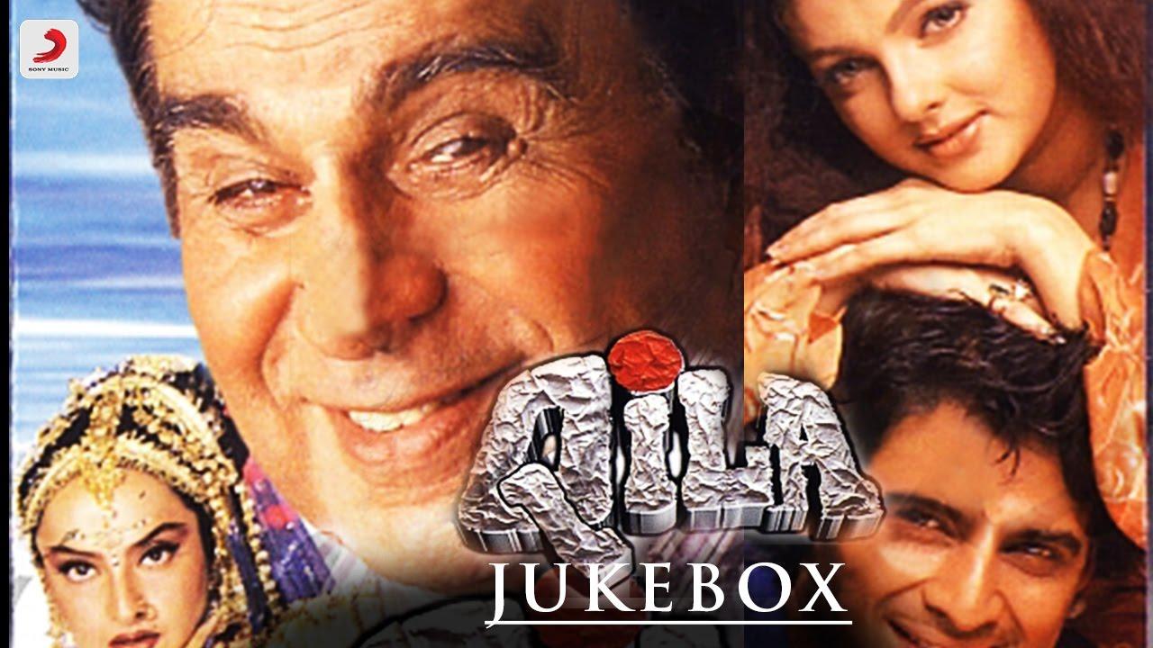 Download Qila – Jukebox   Dilip Kumar   Rekha   Mamta Kulkarni   Anand Raj Anand
