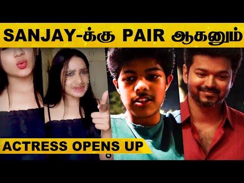 விஜய்யின் மகன் Jason Sanjay-க்கு ஜோடியா நடிக்கணும் - 17 வயது நடிகை Open Talk.! | Thalapathy | News