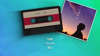 [THAISUB/KARAOKE] YOU ARE(그대 는) - JINYOUNG (B1A4 진영)