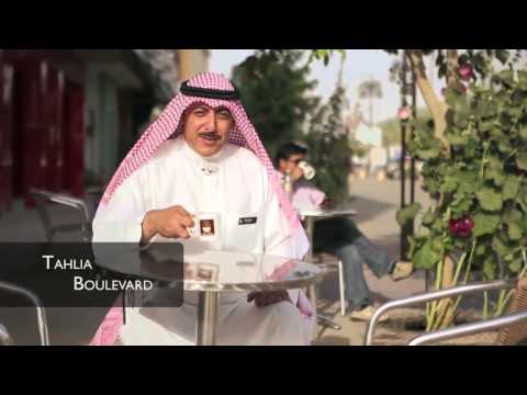 InterContinental Riyadh Concierge Video