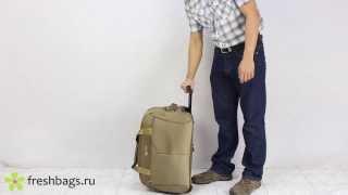 Выбираем дорожную сумку на колесах - обзор Alliance 6-279 - www.FreshBags.ru