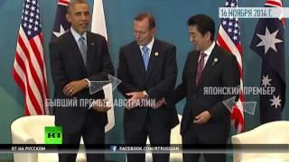 Нелепые рукопожатия мировых лидеров