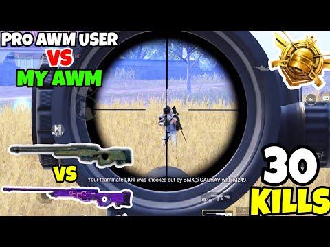 Pro AWM Sniper VS My Level 4 AWM in PUBG Mobile • (30 KILLS) • PUBGM (HINDI)