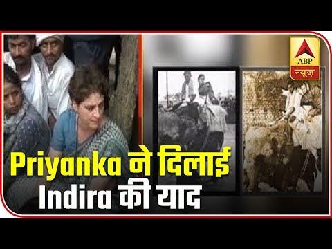 Priyanka' Sonbhadra Visit: