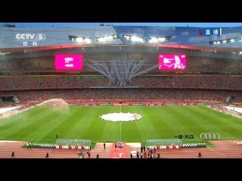 Bayern Munchen vs Ualenxia 1st Half  720p HDTV @Beijing National Stadium
