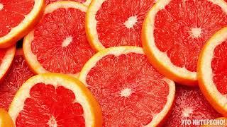 видео Грейпфрут - польза и вред, калорийность