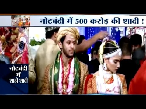Haqikat Kya Hai: Truth Behind Rs 500 Crores Wedding amid Demonetisation of Rs 500, 1000