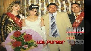 Kisabac Lusamutner anons 20 07 17 Ayl Barqer