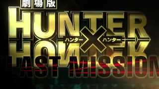 Hunter X Hunter, The Last Mission HD trailer (1080p)