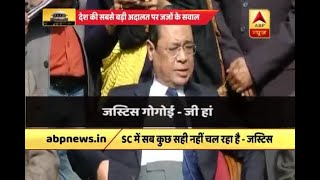 SC judges' PC was about Justice Loya case, says Justice Ranjan Gogoi