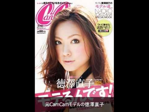 西岡剛 徳澤直子と離婚 原因は浮気?