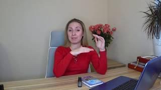 Урок №1 | Качество эфирных масел Дотерра | Как определить высокое качество Как выбрать Эфирное масло