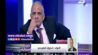 مشادة بين خبراء على الهواء بسبب المادة 151 من الدستور.. فيديو